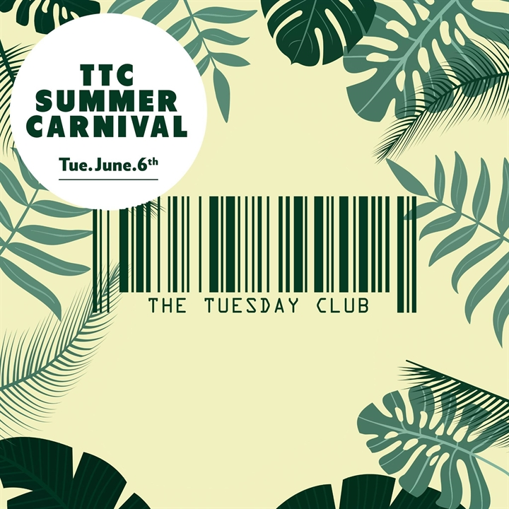 TTC Summer Carnival! - SOLD OUT