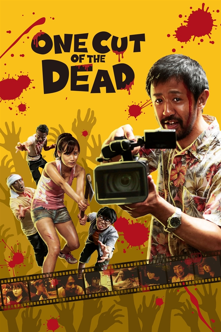 One Cut of the Dead (15)