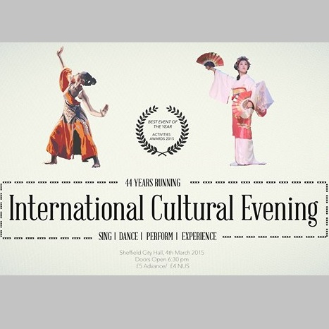 International Cultural Evening